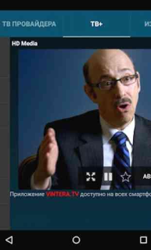 ViNTERA TV 3