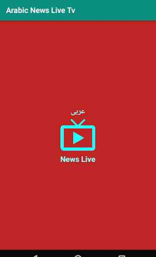Arabic News Live Tv 1