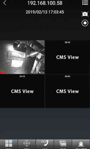 CMS View 1
