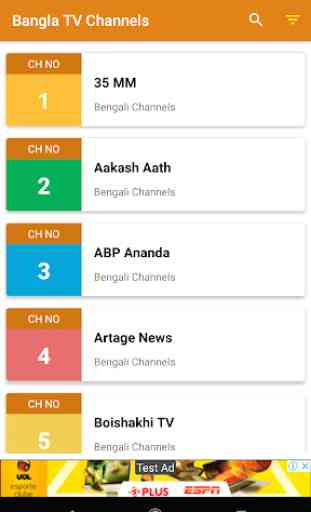 Bangla TV Channels 1