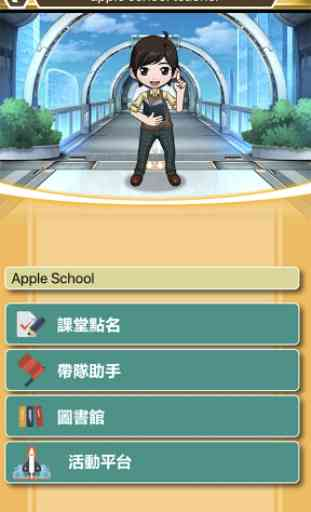 EDX Teacher 1