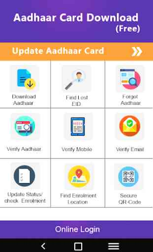 How to download Adhaarcard - Adhaarcard Downloader 1