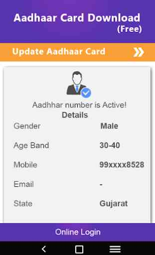 How to download Adhaarcard - Adhaarcard Downloader 4