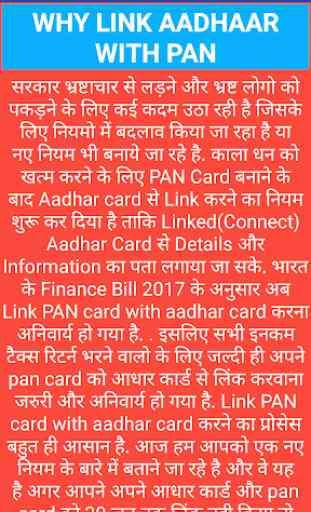 Link Aadhaar Number to PAN Card 4