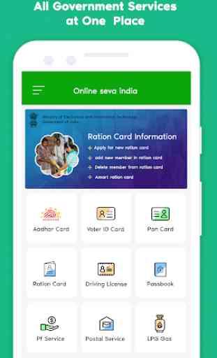 Online Seva: Digital Services of India 3
