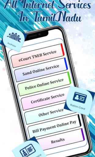 TN e Seva - All Internet services in TamilNadu 3