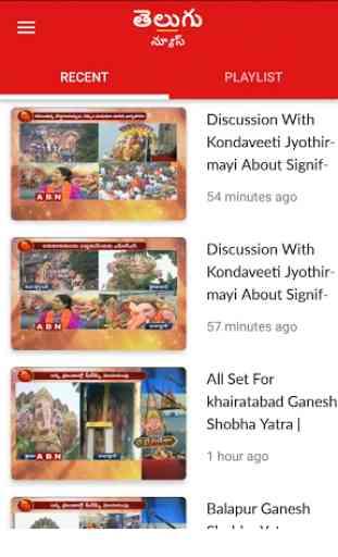 Telugu News Live TV 24X7 3