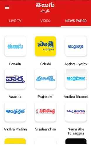 Telugu News Live TV 24X7 4