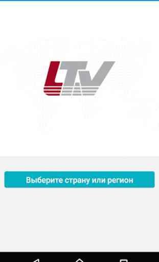 LTV CMS Mobile2 1