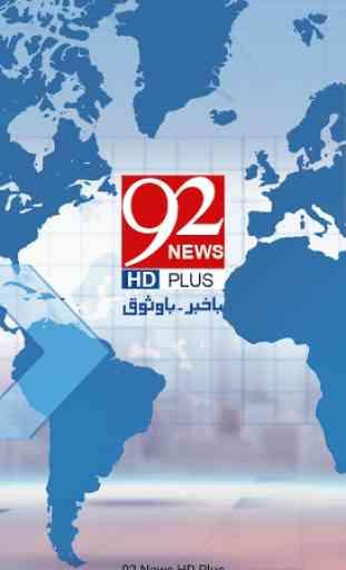 92 News HD 1