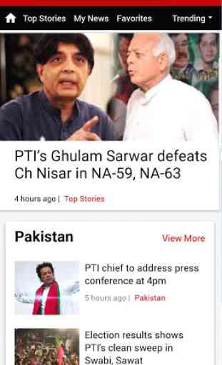 92 News HD 2