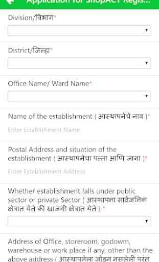 Udyog Aadhar : MSME / Udyog Adhar Registration App 2