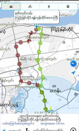 3D Maps & Navigations - EasyGo 4