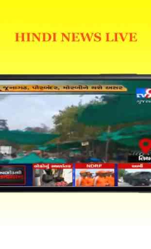 Hindi News Live TV - Hindi Samachar - Hindi News 1