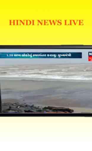 Hindi News Live TV - Hindi Samachar - Hindi News 2
