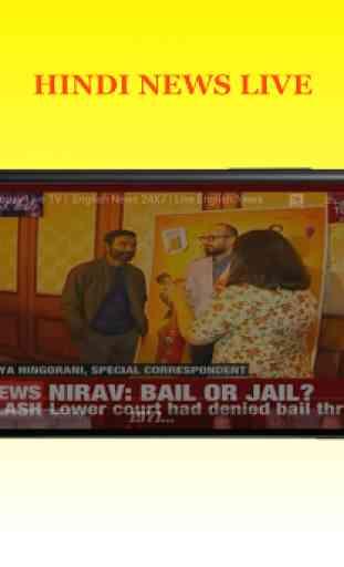 Hindi News Live TV - Hindi Samachar - Hindi News 3