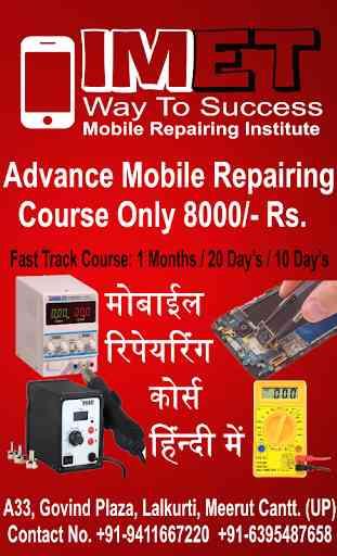 Mobile Repair Tips 1