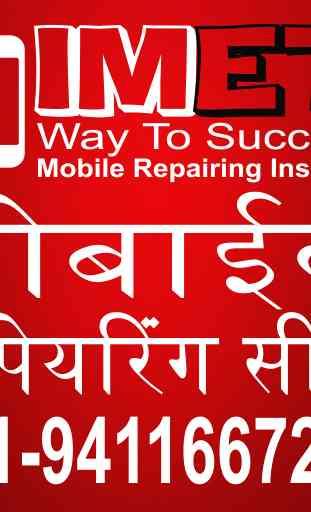 Mobile Repair Tips 2