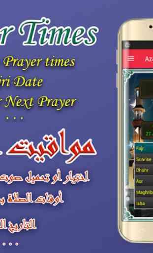 Prayer Time Bangladesh 1