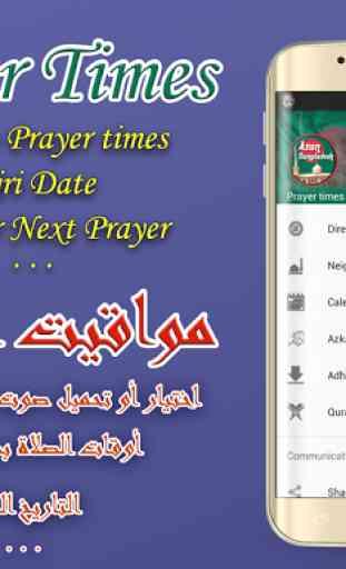Prayer Time Bangladesh 2