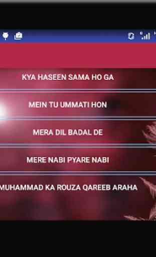Urdu Naat Sharif Mp3 4