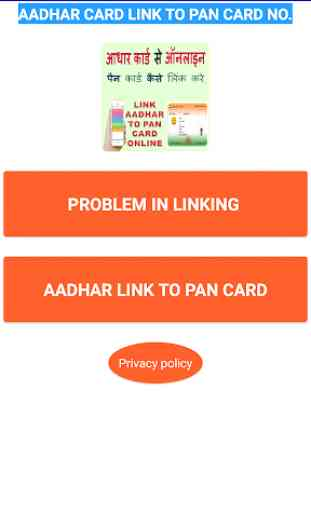 Aadhar no. link to Pan no. online 2