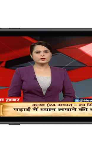 Jharkhand News Live TV | Jharkhand News in Hindi 1