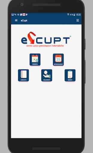e-CUPT 1
