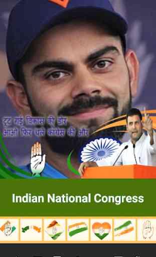 Congress Photo HD Frames 3
