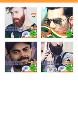 Congress Photo HD Frames 4