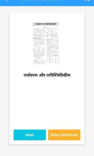samanyagyan hindi notes pdf for UPSC, State PCS 3