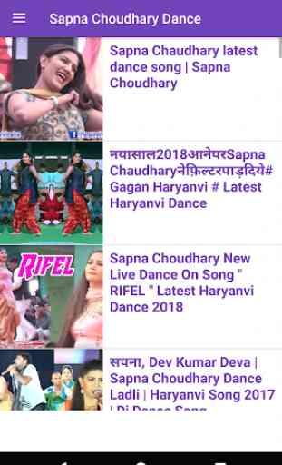 Sapna Chaudhary song - Sapna ke gane 2