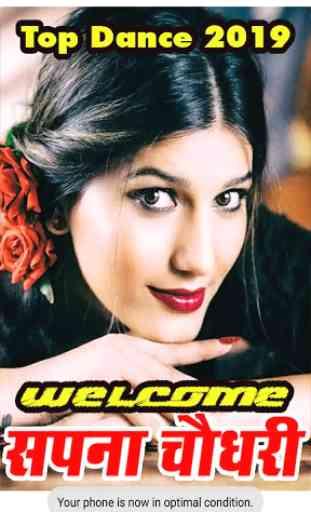 Sapna Dance New Haryanvi 2019 - Top Sapna Videos 1