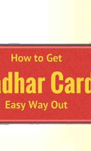 Aadhar Qr Code Scanner 1