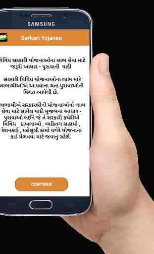 Adhar Purava Ni Yadi 1