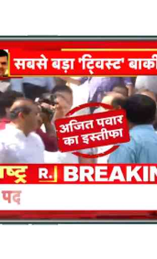 Hindi News Live TV 24X7 | Live News Hindi Channel 3