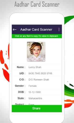 QR & AdhrCard Scanner:QR Code Scanner 4