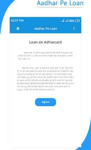 Way to take Aadhar card Pe Loan Guide 2