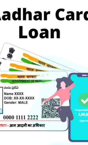Aadhar Loan Guide 4