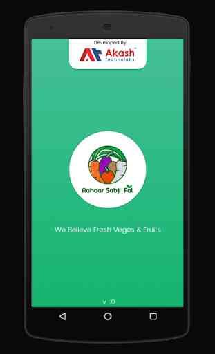 Aahar Sabji Fal - Online Fresh Veggies & Fruits 1