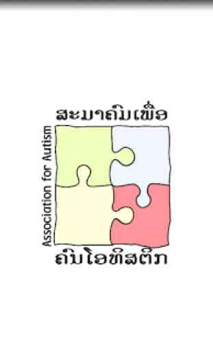 Lao Autism Talks 1