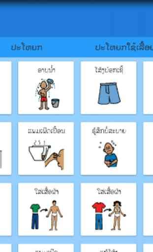 Lao Autism Talks 3